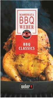Weber BBQ Courses